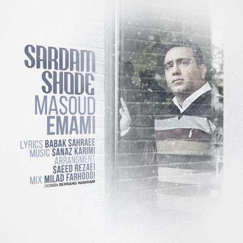 دانلود آهنگ مسعود امامی بنام سردم شده