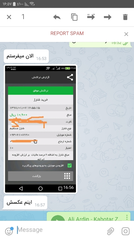 https://rozup.ir/view/3070101/Screenshot%20(8).jpg