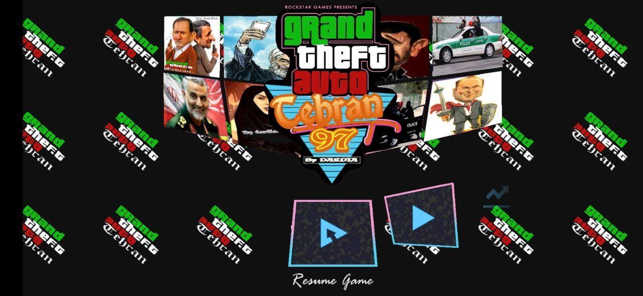 دانلود بازی gta vice city persian