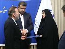 خانم رقيه صفري در استانداري مازندران شروع به کار کرد