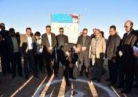 شروع عمليات اجرايي دو بوستان در بيرجند