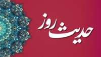فرمايش امام باقر (ع) درباره افراد مومن