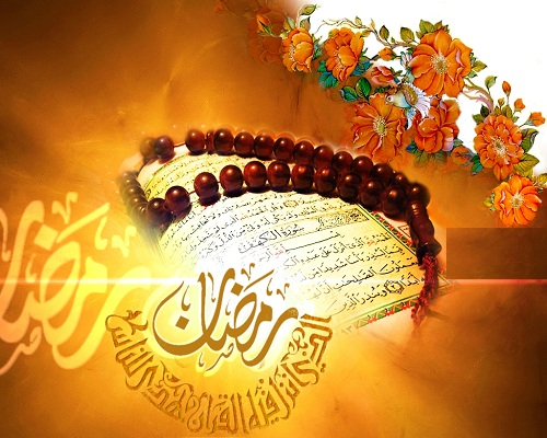اهمیت دعا کردن در ماه رمضان