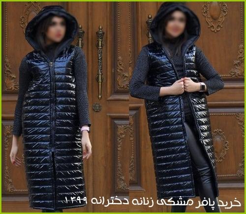 فروش پافر زمستانه بلند زیپ دار زنانه دخترانه لاغر اندام