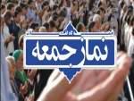 فردا نماز جمعه در قزوين برگزار نمي شود