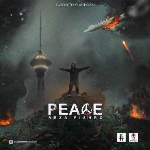 دانلود آهنگ رضا پیشرو بنام صلح