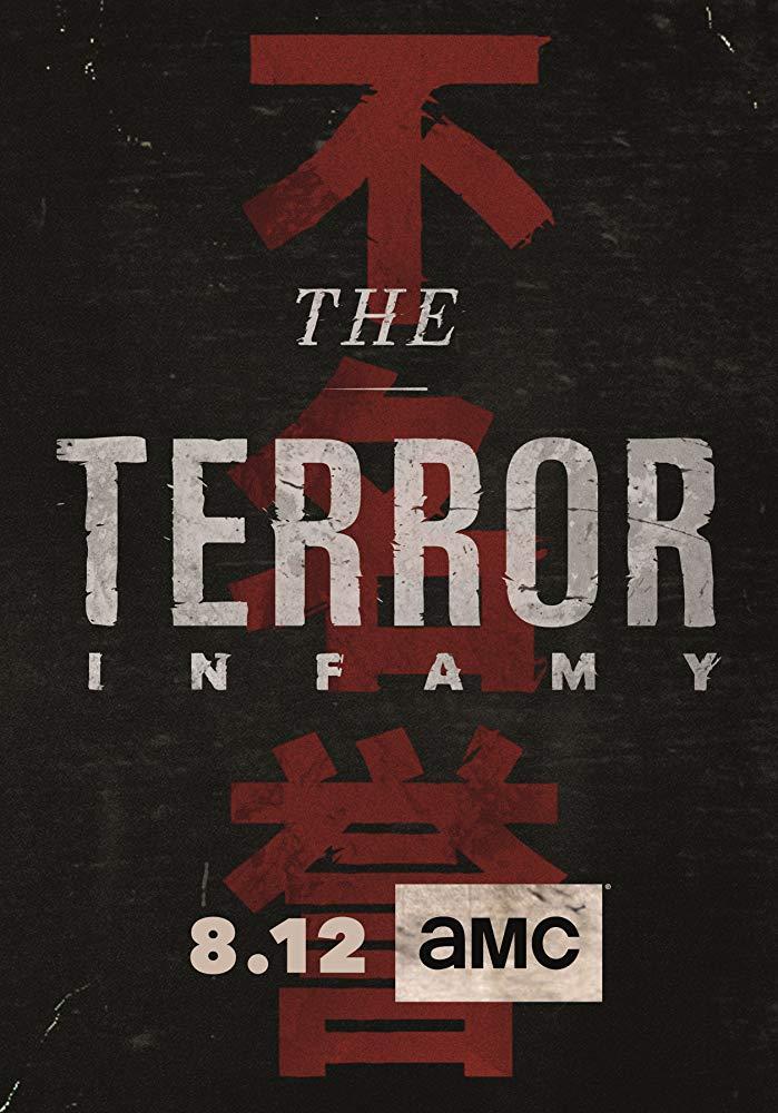 دانلود سریال The Terror