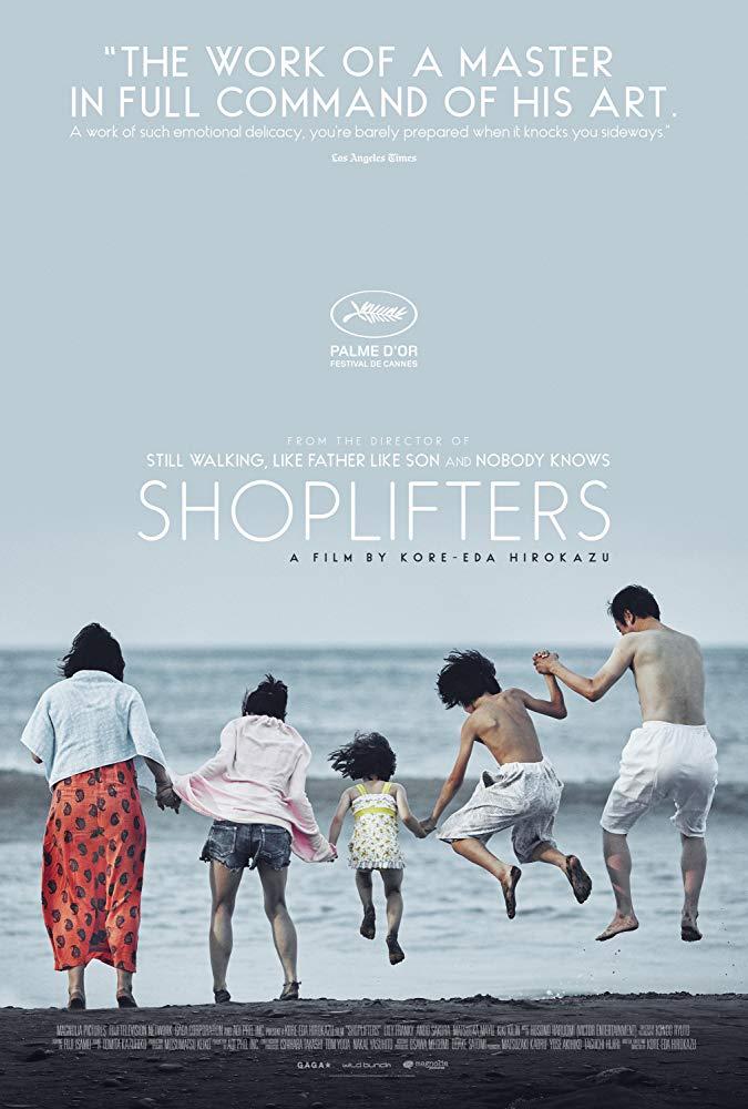 Shoplifters 2018