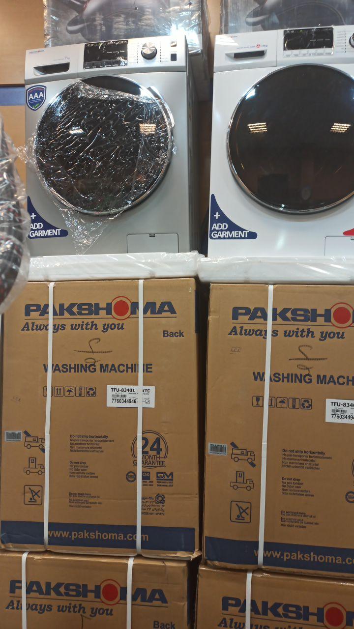 ماشین لباسشویی 8 کیلو 1400 دورپاکشوما 83401