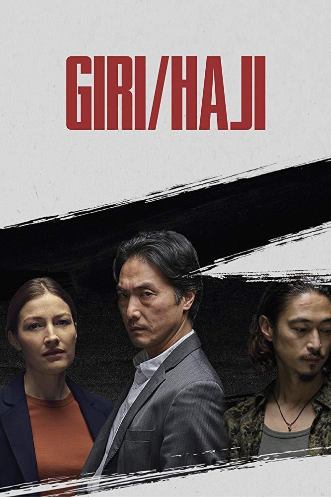 دانلود سریال  Giri/Haji