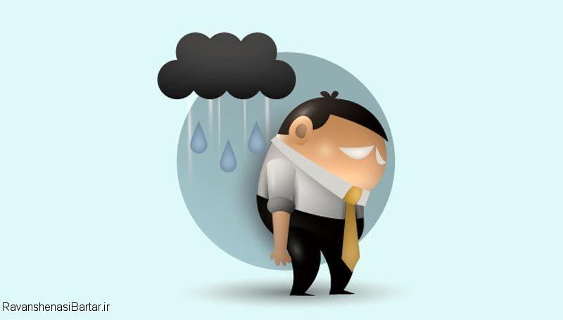 افسردگی بیشتر چه کسانی را تهدید میکند؟