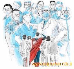 دلنوشته ای تقدیم به پزشکان و پرستاران کرونا