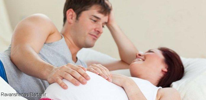دوران بارداری |  تغییر رفتار زنان