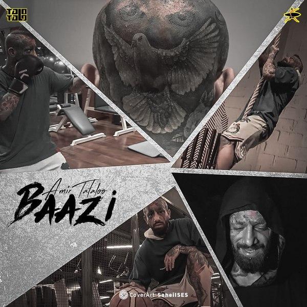Amir-Tataloo-Baazi