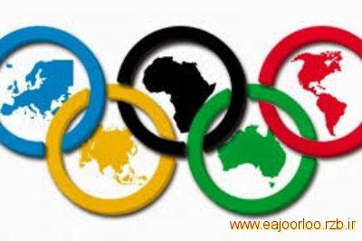 داستانهای المپیکی قهرمانان تو هم می توانی