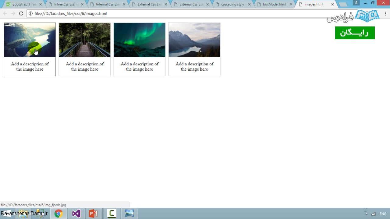 طراحی صفحات Responsive با Bootstrap