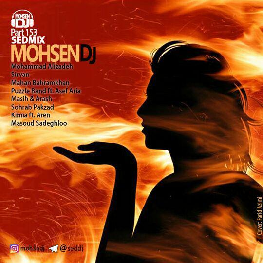 دانلود میکس محسن دی جی به نام Top Mix | Part 153