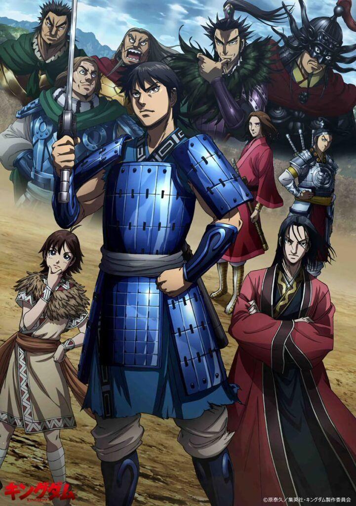 دانلود زیرنویس فارسی فصل سوم انیمه بهاری (2020) Kingdom 3rd Season