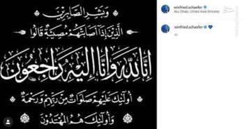 شفر پست قرآني منتشر کرد