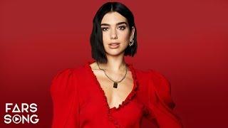 اهنگ Break My Heart از Dua Lipa دوآ لیپا با ترجمه فارسی همراه با ویدیو