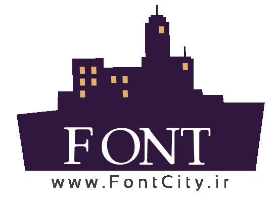 شهر فونت