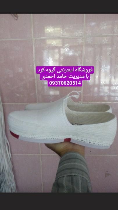 فروشگاه اینترنتی کفش کلاش کردستان