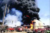 پالايشگاه تهران آتش گرفت