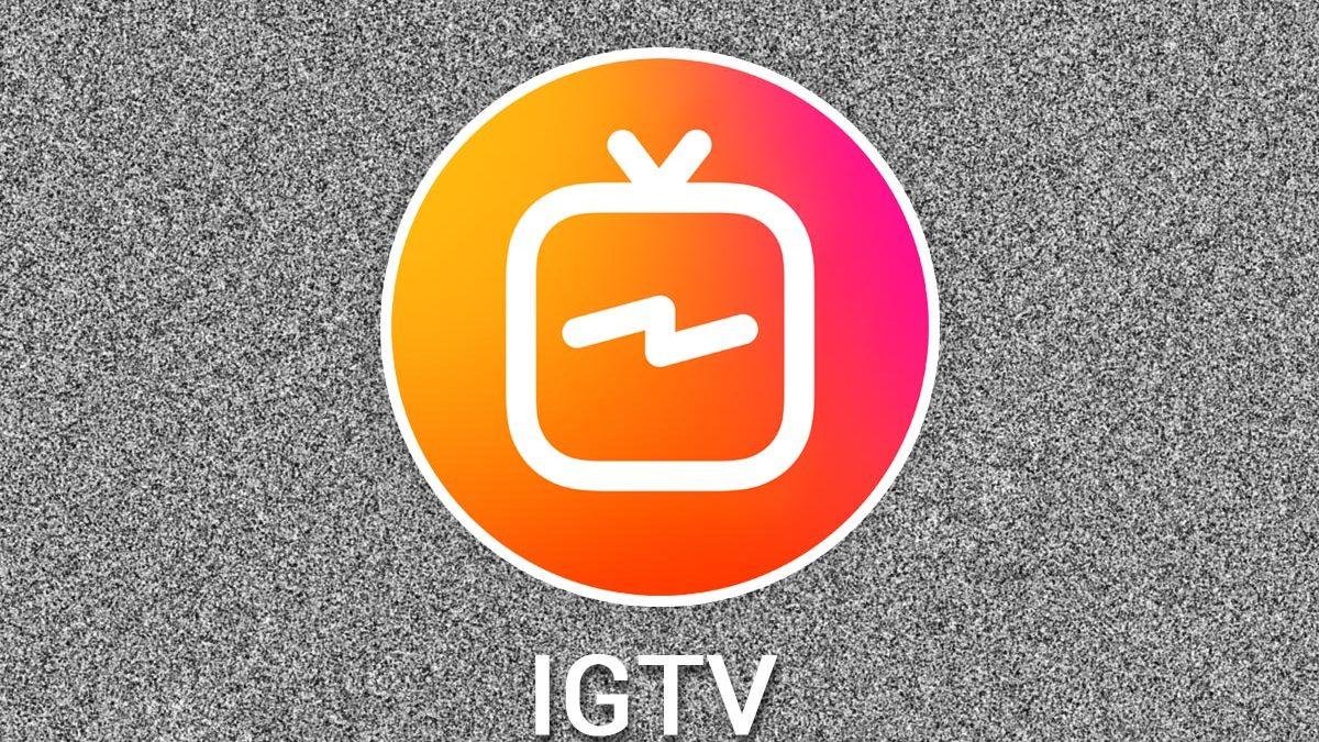 تلویزیون اینستاگرام یا IGTV چیست؟