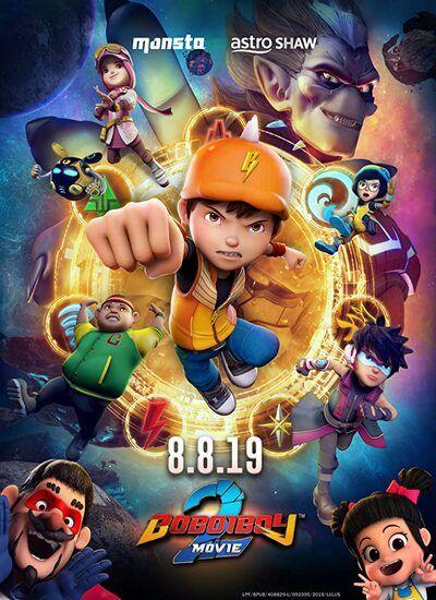 دانلود رایگان انیمیشن بوبو قهرمان کوچک 2  2019