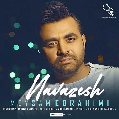 نسخه بیکلام آهنگ نوازش از میثم ابراهیمی