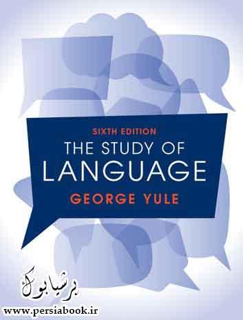 دانلود کتاب The Study of Language by George Yule