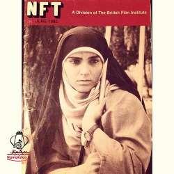 رويا نونهالي داور عصر جديد با چادر و حجاب کامل