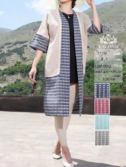 مدل مانتو کیمونو جدید