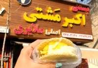 بستني اکبر مشتي قديمي ترين بستني فروشي تهران