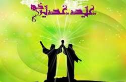 در غدير چه اتفاقي افتاد؟ / شيعه و سني اين مطلب را بخوانند