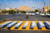 خط عابر پياده سه بعدي بسيار زيبا در اصفهان