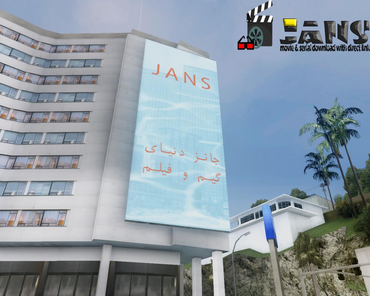 دانلود پوستر جانز برای Grand Theft Auto San Andreas