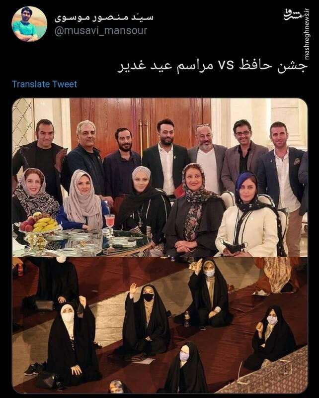 واکنش توییتریها به عدم رعایت فاصله اجتماعی در جشن حافظ+عکس