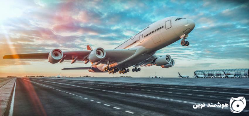 نرم افزار حسابداری آژانس هواپیمایی