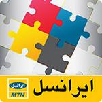 ایرانسل من My Irancell نسخه 2.3.0.11583 برای اندروید