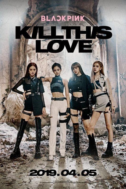متن و ترجمه Kill This Love از بلک پینک