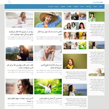 قالب وردپرس Times فارسی