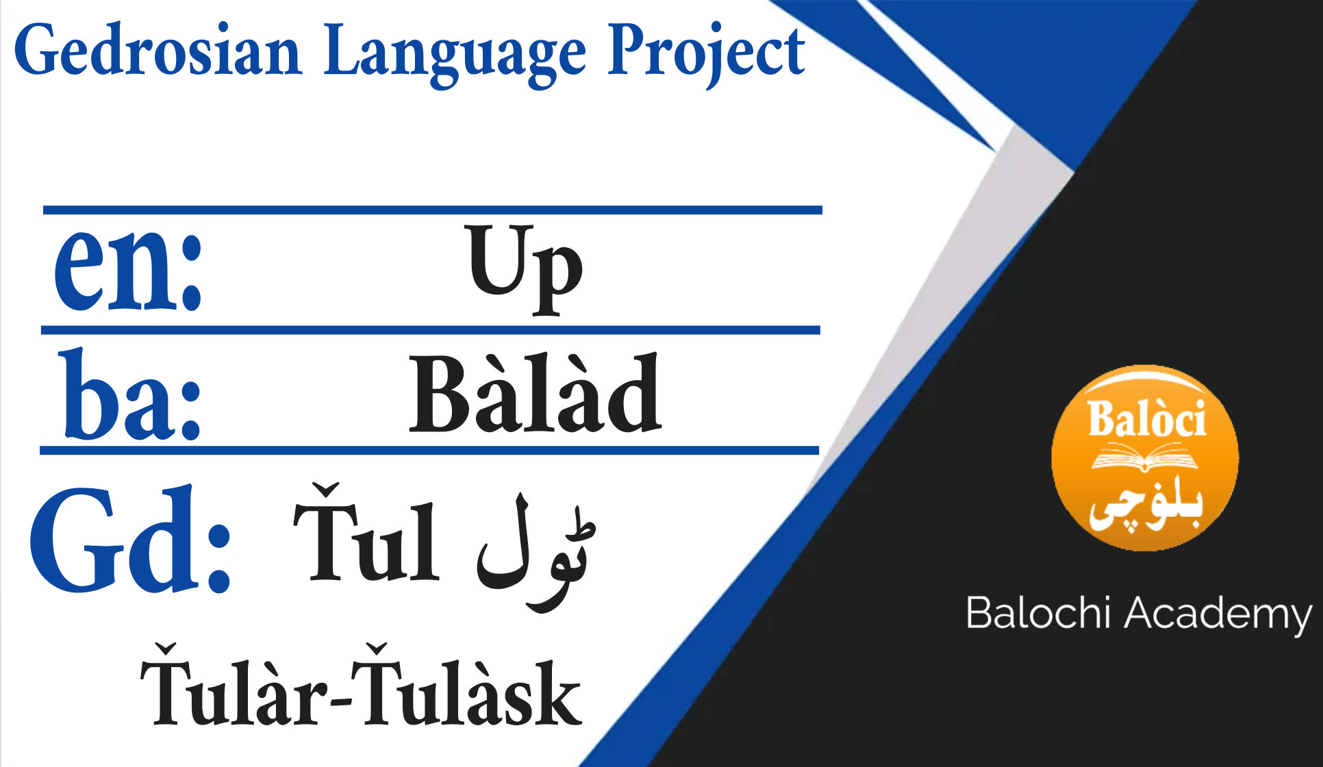 Up in Gedrosian Language(Old Balochi)
