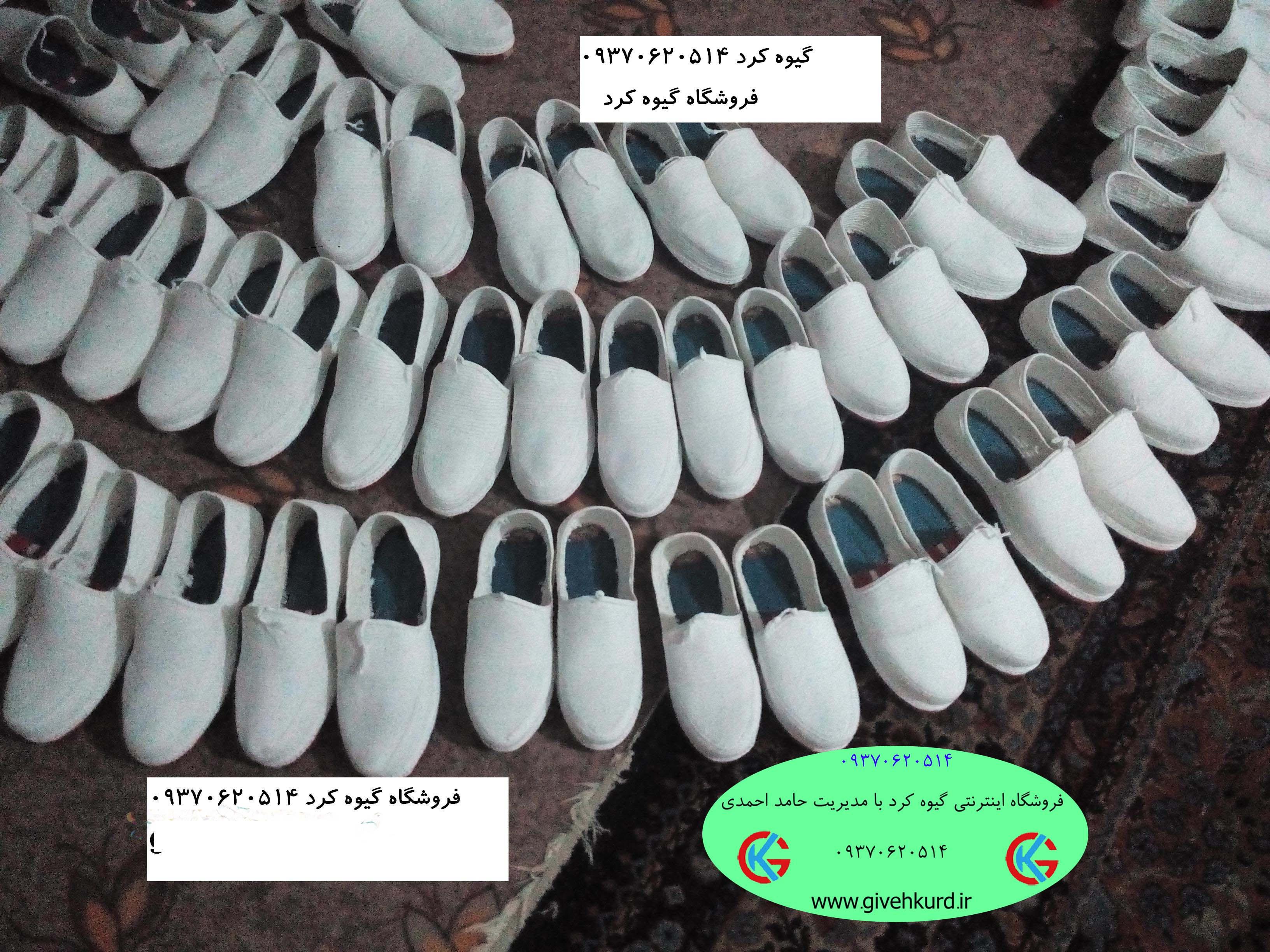 فروش اینترنتی گیوه کلاش کردستان