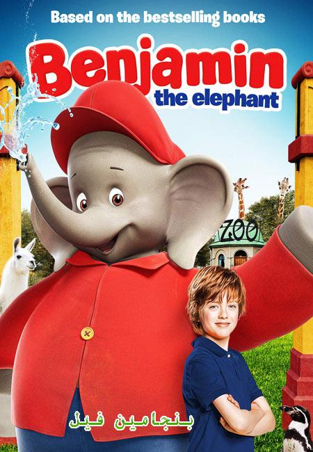 فیلم بنجامین فیل دوبله فارسی Benjamin the Elephant 2019