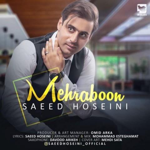 متن آهنگ مهربون سعید حسینی
