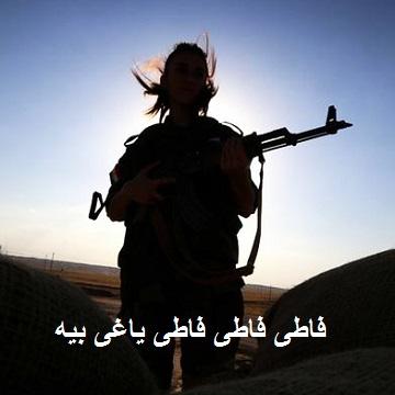 دانلود آهنگ فاطی فاطی یاغی بیه حسین رضایی