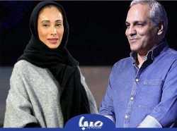 انتقاد تند سحر ذکريا از آقاي مهران مديري