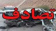 مصدوم شدن 9 نفر در تصادف زنجيره اي در يزد