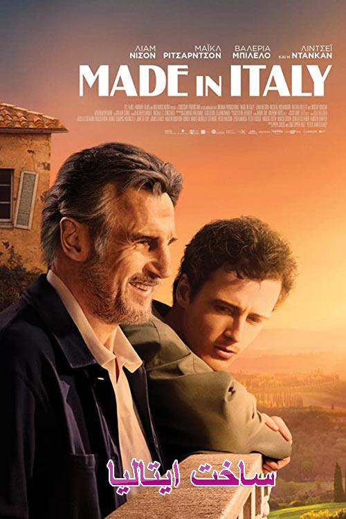 فیلم ساخت ایتالیا دوبله فارسی Made in Italy 2020